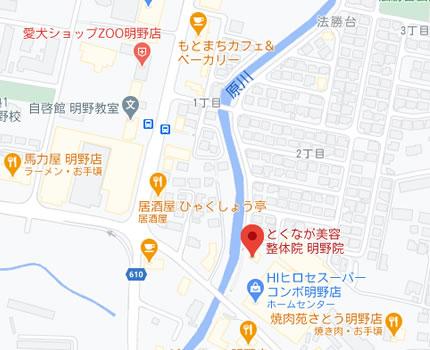 明野院地図